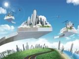 智慧城市离我们还有多远?