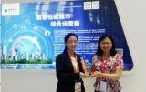 """智慧低碳城市综合管理运营平台获智博会""""最佳项目奖"""""""