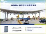 金溢科技安徽省高速公路ETC系统工程应用分析