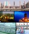 签订智慧城市战略合作协议
