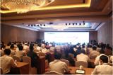 2014年大华股份携手合作伙伴共谋发展