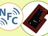 通过NFC储存信息 安全卡带来创新卡应用