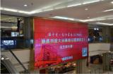 保千里·香江家居(欧洲城)液晶拼接大屏幕项目圆满竣工