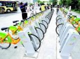 盐城将建公共自行车系统 车辆带电子身份标签
