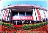 2014中国(太原)国际煤炭工业展览会隆重开幕