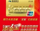 渤海银行推出武汉通联名卡 卡内设有两个账户