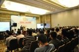 第六届信息化视听行业高峰论坛