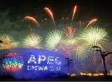 """鸟巢挂上利亚德LED """"网幕"""" 举世共享APEC饕餮盛宴"""