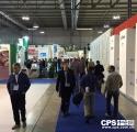 2014意大利米兰安防展:新举措 新计划