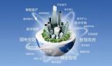 大数据环境下的智慧城市建设