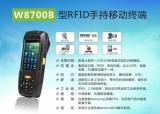 金溢科技成为智利国家警察部队车辆管理系统RFID设备独家提供商