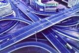 第四届深圳国际智能交通展招展工作全面启动
