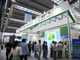 高交会聚焦智慧城市 智慧中国影响力出众
