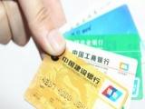 金融IC卡安全体系现状与实践建议之我见