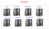 杭州智诺新推IMS3000智能视频分析