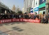 迪威乐商学院四川分部成功举办第一期智能安防技术培训