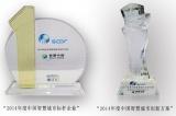 智慧中国创新引领智慧低碳城市建设