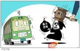 武汉投近8000万元加强公交反恐