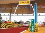 从日本车载ETC看中国ETC布局