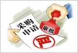 深圳湾监控报警智能指挥系统采购