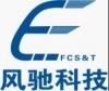 河南省风驰科技有限公司