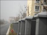 网络电子围栏构建岁末年终小区安防保护盾
