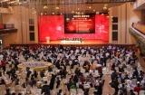 宇瞳2015全国安防迎春团拜会