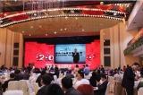 中兴力维祝金程2015全国安防迎春团拜会
