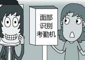 看脸时代:门禁考勤玩起刷脸