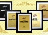 狄耐克蝉联五届中国安防十大新锐产品奖