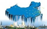 全球安防业未来属于中国