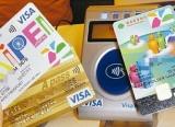 台湾三大电子票证Q2开战推联名卡