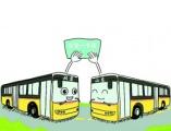 我国将推ETC公交一卡通全国联网