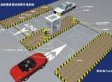 RFID系统将智能交通推向高点