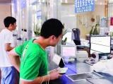 近百家医院接入微信全流程