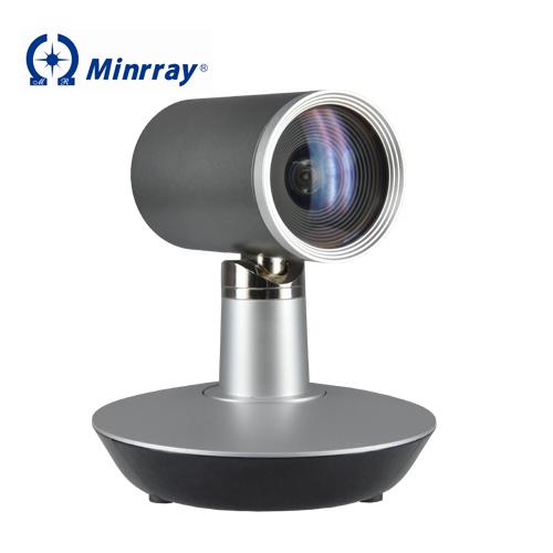 EPTZ高清会议摄像机 UV500-USB3.0