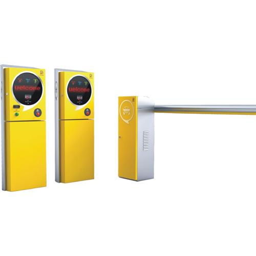 智能停车场系统循系列黄色