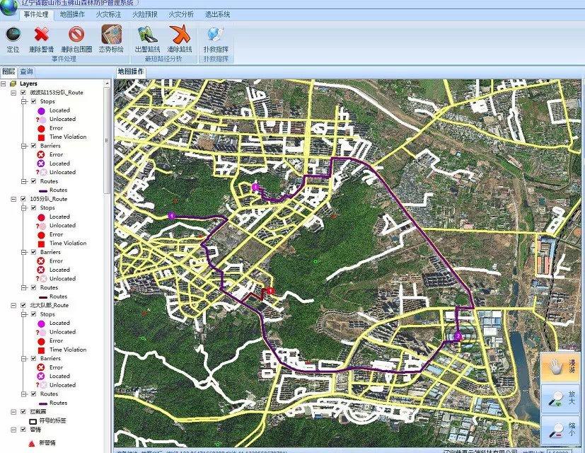 防火地图|数字化防火指挥调度系统|森林防火gis