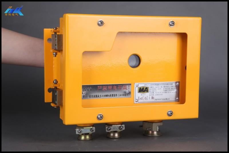防爆电源,KDW127/24B矿用隔爆兼本安型直流稳压电源