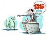 广州招生考试委员会监控系统招标