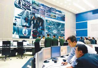 如何推动传统报警服务产业转型发展