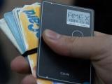 盘点国内外多合一智能电子卡