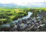 特色中小城镇智慧城市建设大有可期