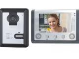 门禁加视频监控强化大型出租屋管理