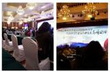 阿尔卡特助力中国建筑业协会智能建筑分会2014年年会