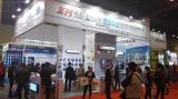 巨峰科技重磅亮相2015郑州安防展