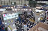 2015第四届深圳国际智能交通展6月开幕