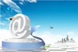 整合,创新 移动互联网改变安防