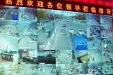 中办国办:易发案部位视频监控要全覆盖