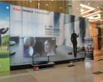 光峰激光电视亮相上海SIAV展